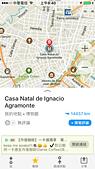 【古巴卡馬圭旅遊】卡馬圭(Camagüey)~古巴第三大城‧教堂城市‧世界文化遺產:01阿格拉蒙特之家(Casa Natal de Ignacio Agramonte).PNG
