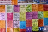 【玻利維亞旅遊】烏尤尼鹽沼 Uyuni「天空之鏡」Oasis Bolivia日落星空找水團~趣味影片:DSC09110.jpg