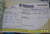 【玻利維亞旅遊】烏尤尼鹽沼 Uyuni「天空之鏡」Oasis Bolivia日落星空找水團~趣味影片:DSC09148.jpg