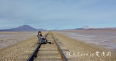 【玻利維亞旅遊】烏尤尼Uyuni天空之鏡三日團 Day2‧Salty Desert Aventour:02DSC00256.jpg