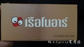 【Kiddy Kiddo 親子桌遊】諾亞方舟Noah's Ark〜訓練空間重量平衡觀念,在一起玩的過:02DSC08564 (5).jpg