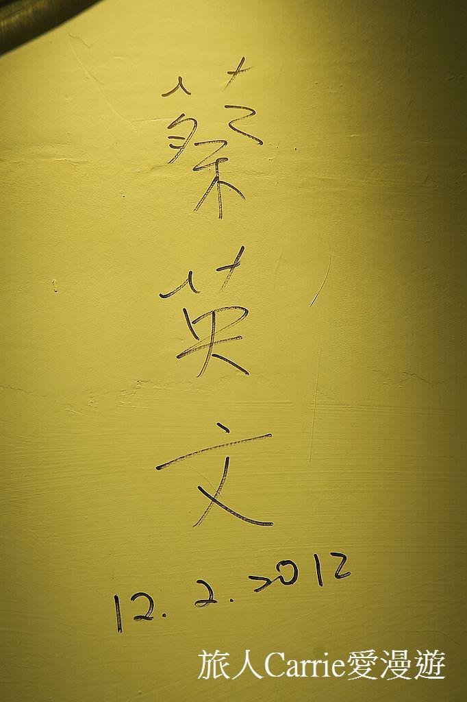 【新北板橋】咖啡因咖啡館~蔡英文小英曾蒞臨的巷弄隱藏版義式美食早午餐咖啡廳:IMG_3024.jpg