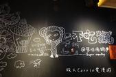 不吃猴原味湯鍋~捷運行天宮站充滿童趣的涮涮鍋鍋店!親子友善,湯頭天然,食材講究,冰淇淋吃到飽!【台北:DSC03965.jpg