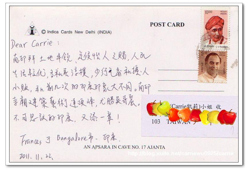 旅行明信片:20111223(五)法蘭西斯印度明信片背面.jpg