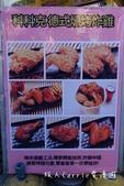 科科克德式燻烤炸雞~烤雞+炸雞雙重美味同時品嚐!比傳統炸雞多六道工法的全台原創排隊好店!【新北新店美:DSC03137.jpg