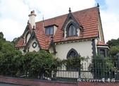 【紐西蘭New Zealand】為基督城Christchurch大地震默哀祈福‧追憶夢娜維爾花園Mo:02IMG_4319.jpg