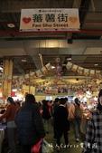【桃園中壢】興國市場~兼具傳統和大賣場優點‧生鮮可刷卡的四星級市場:IMG_7385.jpg