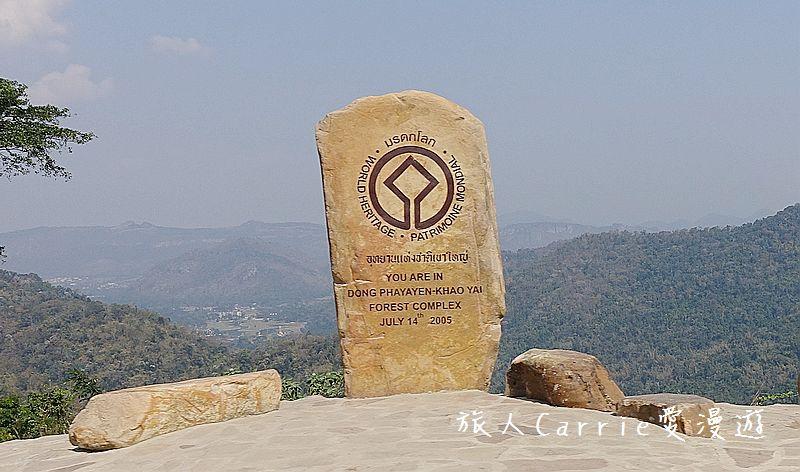 考艾國家公園/大山國家公園(Khao Yai National Park)~徜徉世界自然遺產,飽覽瀑:DSC05965.jpg