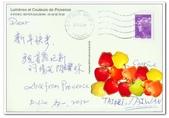 旅行明信片:03【旅行明信片】來自Alice‧法國‧普羅旺斯.jpg