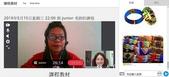【2019學習推薦】 Engoo真人線上英文家教〜1對1 私人家教24小時均可上課‧老師多元,教材免:01辛巴威女老師.jpg