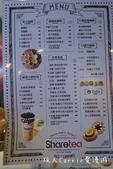 【台北中山】Sharetea品牌旗艦店~精緻手搖杯‧朵塔燒鬆餅‧跟著茶飲環遊世界:IMG_7652.jpg