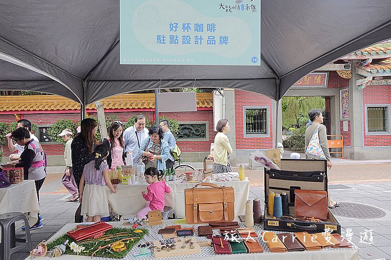 【台北旅遊】大龍峒人文創意市集~藝樂文教+文創商品+吃食伴手+公益服務‧走讀文創大龍峒 :