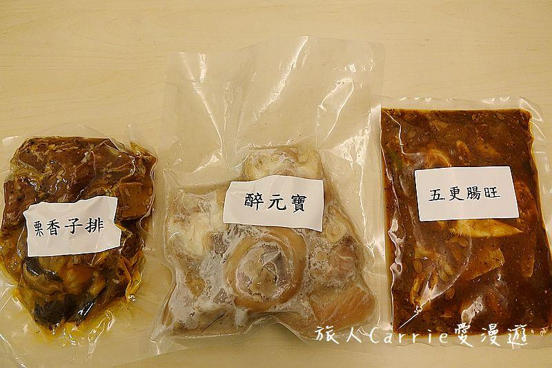 鮮晏美食-年菜套餐 醉元寶 無錫排骨 大小腸旺~中晏生機的松香豬料理出滿滿一桌豐盛吉祥年菜: