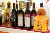 2014ITF台北國際旅展 全台12酒莊攤位~一起來暢飲美酒,乾杯! :IMG_5982.jpg