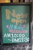 【台北中山】Sharetea品牌旗艦店~精緻手搖杯‧朵塔燒鬆餅‧跟著茶飲環遊世界:IMG_7645.jpg