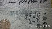 里仁天然安心食材-米製品〜銀川有機長秈糙米‧銀川有機純米麵條‧台灣米餅起士糙米菓‧台灣米食最健康美味:02DSC06618 (3).jpg