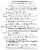 【教學】《發現美麗台灣之春夏秋冬》紀錄片‧天下雜誌‧2013-01-31發行‧國家圖書館會議廳首映會:70410陳治嘉.jpg