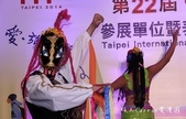 2014年台北國際旅展‧中美洲國家形象館~馬雅文化‧加勒比海‧火山咖啡:IMG_5809.jpg