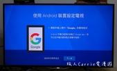 喬帝Android TV 彩虹奇機ATV495 數位電視盒〜客廳變成電影院-娛樂中心‧看聽到飽/唱到:23DSC09469.jpg