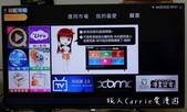 喬帝Android TV 彩虹奇機ATV495 數位電視盒〜客廳變成電影院-娛樂中心‧看聽到飽/唱到:26DSC09487.jpg