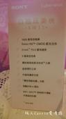 華麗香水風超完美自拍機Sony KW11~2014/11/22~11/23 Super Girl E:P1520155.jpg