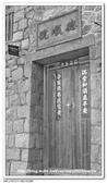 台灣馬祖:P1080263.jpg