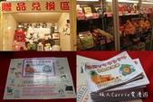 【桃園中壢】興國市場~兼具傳統和大賣場優點‧生鮮可刷卡的四星級市場:IMG_7320-1.jpg