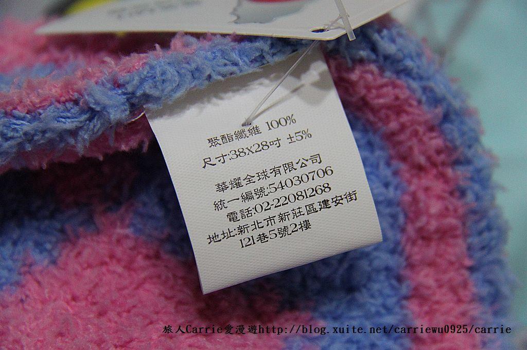 【產品】Laramei/華耀-兔寶寶暖暖毯~微笑MIT好東西,溫暖寶寶整個寒冬:14IMG_0712.jpg