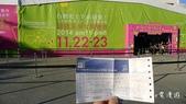 華麗香水風超完美自拍機Sony KW11~2014/11/22~11/23 Super Girl E:P1520135.jpg