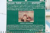 【南印喀拉拉】肯亞庫馬利(科摩林角)~印度半島最南端‧三海交會的處女女神聖地:IMG_9205.jpg