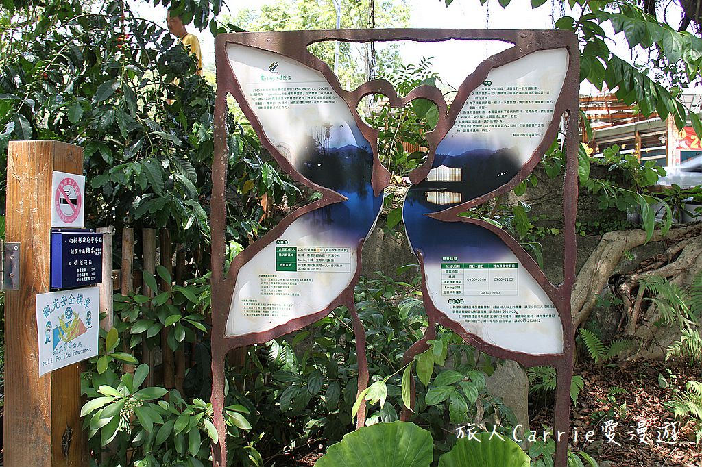 【南投埔里】紙教堂Paper Dome~來自日本的桃米生態村精神堡壘:IMG_0837.jpg