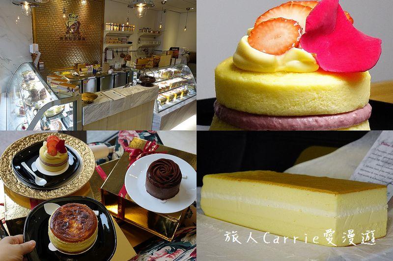 東京巴黎甜點南京店〜30年愛的生命力讓網路名店實體化!絕讚下午茶-玫瑰水嫩布蕾、玫瑰生可可、鎭店之寶:00.jpg
