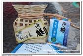 【高雄】2012高雄物產鹹酸甜遊學趣:17IMG_3552.jpg