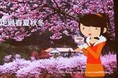 【教學】《發現美麗台灣之春夏秋冬》紀錄片‧天下雜誌‧2013-01-31發行‧國家圖書館會議廳首映會:IMG_2316.jpg