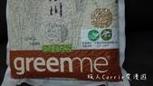 里仁天然安心食材-米製品〜銀川有機長秈糙米‧銀川有機純米麵條‧台灣米餅起士糙米菓‧台灣米食最健康美味:02DSC06618 (2).jpg