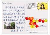 旅行明信片:明信片背面之一.jpg