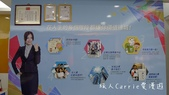 【聯成電腦】手機殼設計講座‧輕鬆運用Painter軟體製作獨一無二原創手機殼:P1600924.jpg