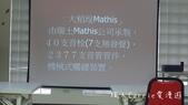 【導覽】中華基督教長老教會台北信友堂嗎哪團契第10组:由Carrie導覽大稻程:P1560755.jpg