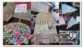 【高雄】2012高雄物產鹹酸甜遊學趣:18.jpg