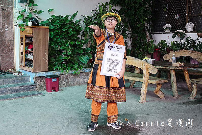 台東部落工作假期:一起pinakazuanan撒布優【台東旅遊】馬賽克拼貼工項 洛神花蜜餞 阿拜DI: