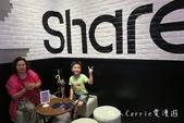 【台北中山】Sharetea品牌旗艦店~精緻手搖杯‧朵塔燒鬆餅‧跟著茶飲環遊世界:IMG_7670.jpg