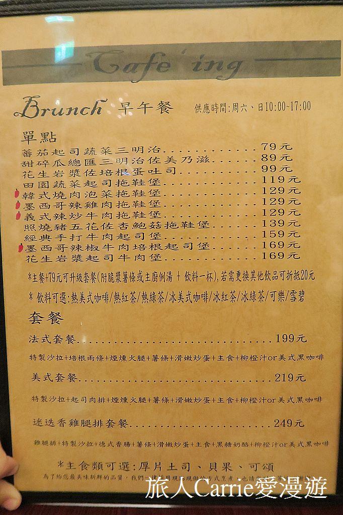 【新北板橋】咖啡因咖啡館~蔡英文小英曾蒞臨的巷弄隱藏版義式美食早午餐咖啡廳:IMG_2995.jpg