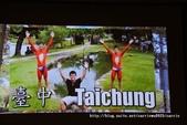 【教學】《發現美麗台灣之春夏秋冬》紀錄片‧天下雜誌‧2013-01-31發行‧國家圖書館會議廳首映會:IMG_2321.jpg