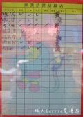 【新北新莊】幸福水屋‧新莊雙鳳旗艦館~全國連鎖24小時自助加水站‧專利設備齊全花費少少輕鬆喝好水:IMG_0441.jpg