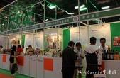 2014ITF台北國際旅展 全台12酒莊攤位~一起來暢飲美酒,乾杯! :IMG_5980.jpg