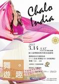 【舞蹈】Chalo India舞。遊_趣~2015.3.14‧從傳統古典舞到寶萊塢舞‧熱烈售票中:10994833_736366093138034_1411065846_n.jpg