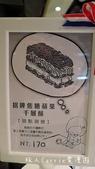 【台北大安】品悅糖~純手工製作甜點 法式甜點超誘人 遠企店2015/6/1歡慶開幕:P1620041.jpg