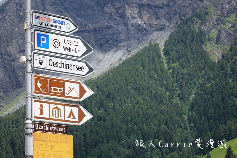 瑞士厄希嫩湖/ 歐能辛湖(Oeschinensee)~在世界自然遺產搭纜車玩滑梯健行趣【瑞士旅遊】:DSC07796.jpg