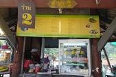 考艾國家公園/大山國家公園(Khao Yai National Park)~徜徉世界自然遺產,飽覽瀑:DSC06030.jpg