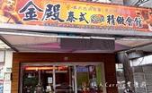 【萬華SPA】金殿泰式SPA精緻會館~捷運龍山寺站-正宗古法泰式按摩‧泰國師傅油壓2小時手技精湛到位: